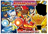 Theatrical Edition Inazuma Eleven GO hyperspatial deathblow Collection (Box)