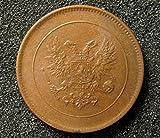 Antique 1917 Finland coin 5 Pennia under