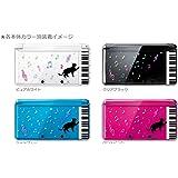 sslink ニンテンドー 3DS クリア ハード カバー ピアノと猫(ブラック) ネコ 音符 ミュージック キラキラ