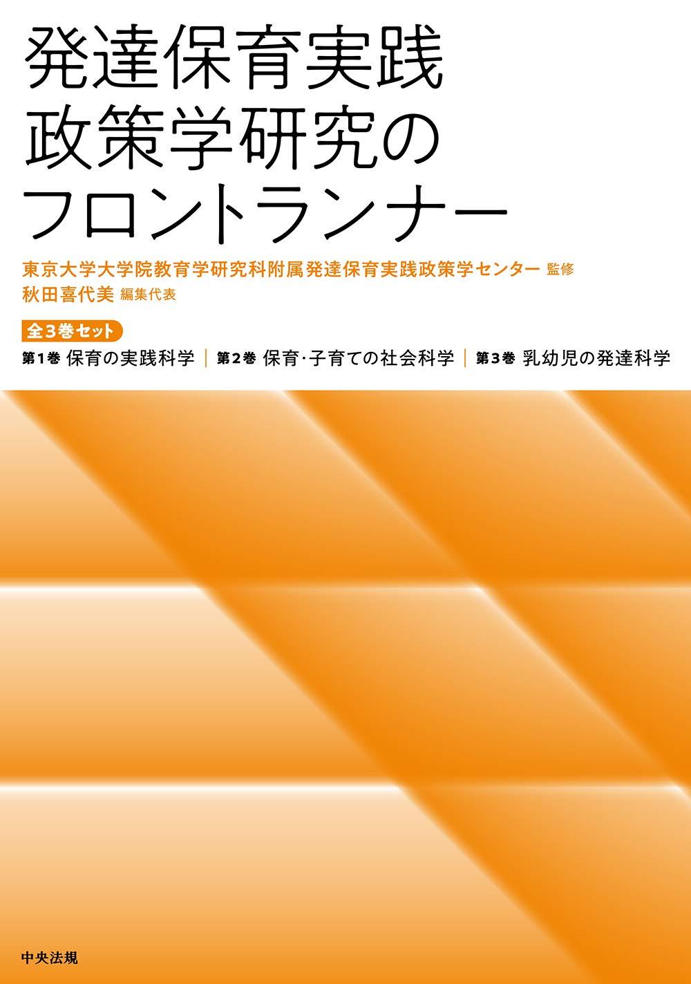 教育 東京 科 大学 学 研究