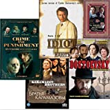 Fyodor Dostoevsky Collection (9DVD NTSC) with English subtitles(Dostoevskiy,The Brothers Karamazov / Crime and Punishment,The Insulted And Injured)