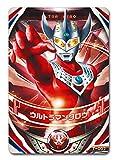 Bandai Ultraman Orb DX Orb Ring Special Set