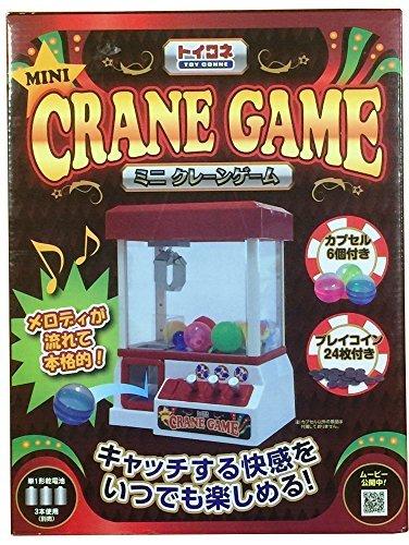 ミニ クレーンゲーム(ミニ UFOキャッチャー)