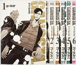GANGSTA. コミック 1-7巻セット ...