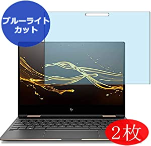 """【2 Pack】 Synvy Anti Blue Light Screen Protector for HP Spectre x360 13-ae000 13.3"""" Anti Glare Screen Film Protective Protectors [Not Tempered Glass]"""