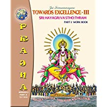 SRI HAYAGRIVA STHOTHRAM: Sloka Work Book