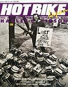 HOT BIKE Japan (ホットバイク・ジャパン) 2014年 07月号 [雑誌]