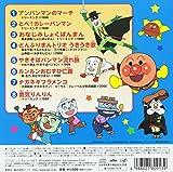 SOREIKE! ANPANMAN EHON TSUKI CD PACK OTOKONOKO DAISUKI CHARACTER