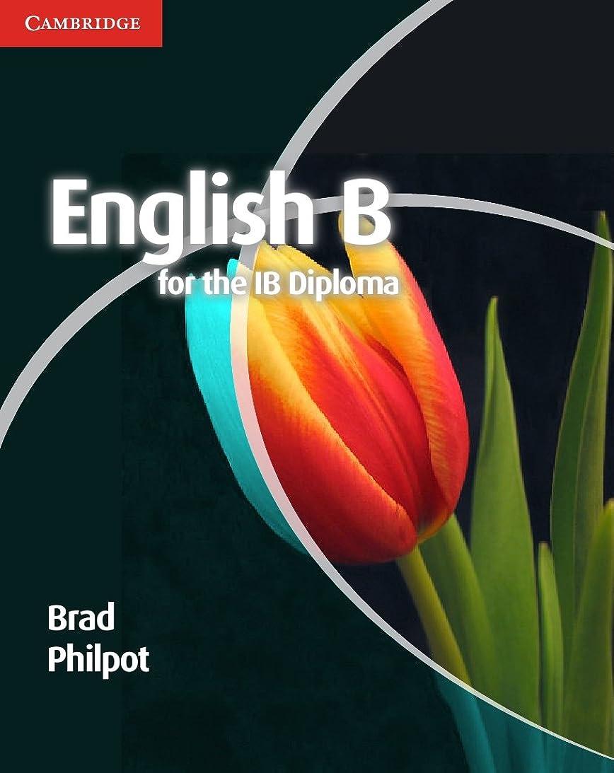 確立します寝てるモディッシュThe Grammar 1 Handbook: In Precursive Letters (British English edition) (Jolly Grammar S.)