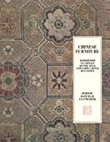 This volume is the long-awaited reprint of the important pioneering study on Chinese furniture by R. H. Ellsworth. Profusely illustrated, it provides a comprehensive study of classical hardwood furniture from the Ming and early Qing dynasties...