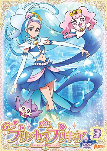 Animation - Go! Princess Precure Vol.3 [Japan DVD] PCBX-51633