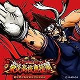Game Music - Osu!! Goen Koko Ouendan Original Soundtrack (2CDS) [Japan CD] PLN-9 by Game Music (2012-08-07)