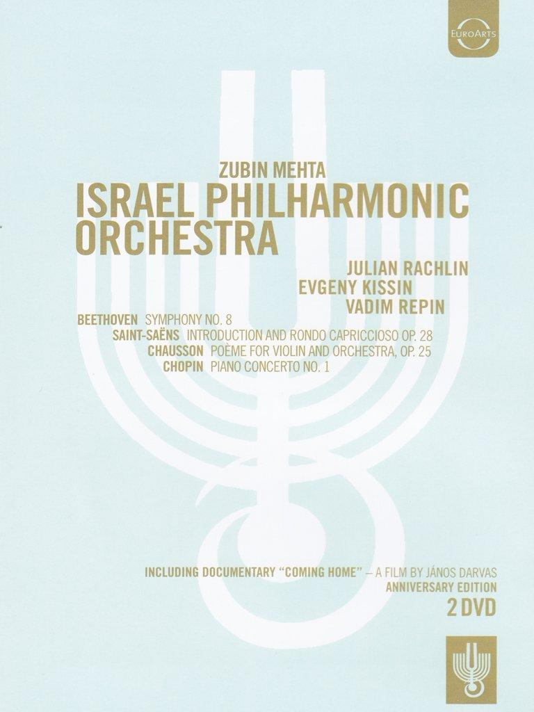 Coming Home: Israel Philharmonic 75th Anniversary