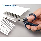 Sun-Star 7-Blade Shredder Scissors - 200 mm - Black