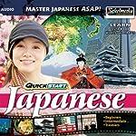 Quickstart Japanese |  Selectsoft