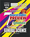 General Science : Purvavalokan Part -7 English(18121C)