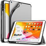ESR iPad 10.2 ケース 第7世代 2019モデル ソフトフレキシブル 耐衝撃 傷防止 オートスリープ/ウェイク ペンシルホルダー付き ペンシル収納可能 三つ折りスタンド iPad第7世代2019専用(グレー)