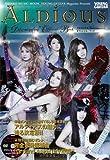 アルディアス『ディターミネイション』オフィシャル・ブック(DVD付) (シンコー・ミュージックMOOK)