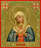 Mother of God ''Tenderness'' Traditional Panel Russian Orthodox icon
