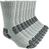 Working Person's 8766 Grey 4-Pack Steel Toe Crew Socks - Made In The USA (Large)