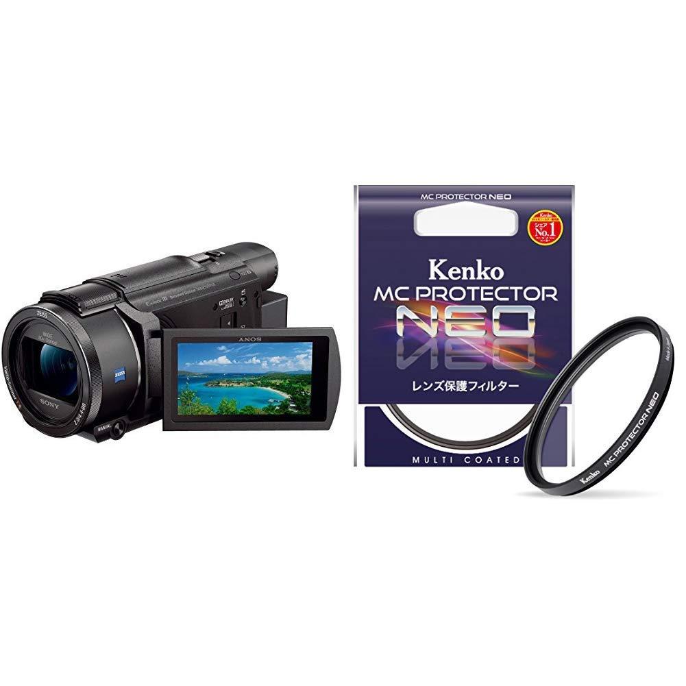 ソニー SONY ビデオカメラ FDR-AX60 4K 64GB 光学20倍 ブラック Handycam FDR-AX60 B & Kenko カメラ用フィルター MC プロテクター NEO 46mm レンズ保護用 724606   B07RQ64LZG
