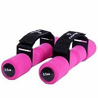 Aerobic Hanteln »Liona« / Fitnesshanteln/Gewichte mit Verstellbarer Handschlaufe in 4 Gewichtsabstufungen (0,5kg 1kg 1,5kg & 2kg) mit extra weicher Oberfläche