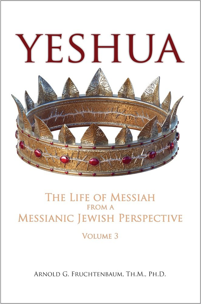 Download Yeshua: The Life of Messiah from a Messianic Jewish Perspective-Vol. 3 pdf epub