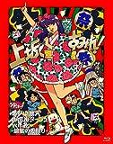 Sumire Uesaka - Kawaburo Sennyu Reportage Vol.2 Sendo No Natsu Matsuri [Japan DVD] KIBM-403