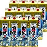 本格芋焼酎 さつま白波 20度1800mlパック 2ケース(12本)