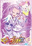 Animation - Dokidoki! Precure Vol.5 [Japan DVD] TCED-1754