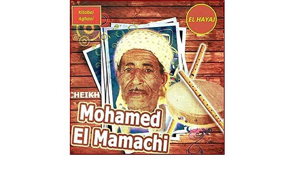 MP3 TÉLÉCHARGER EL MAMACHI