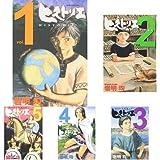 ヒストリエ コミック 1-10巻 新品セット (アフタヌーンKC) (クーポンで+3%ポイント)