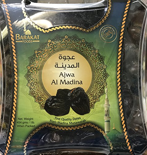 AJWA-DATES-from-MADINAH-MUNAWWARA-454-grams-1-lb