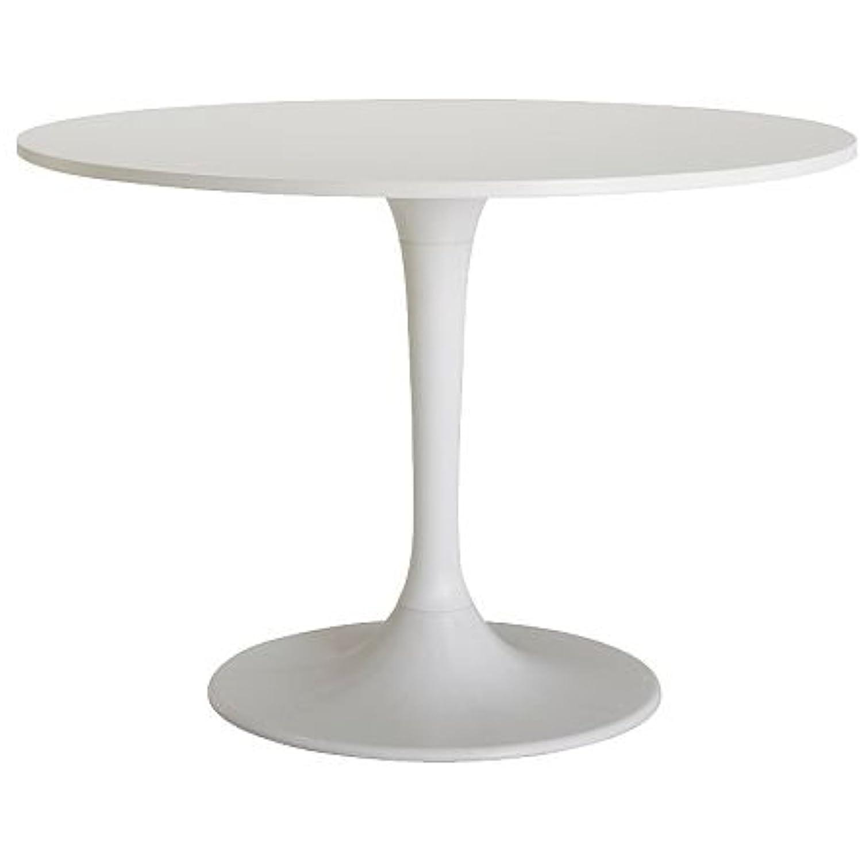IKEA 400.636.32 DOCKSTA Table, White