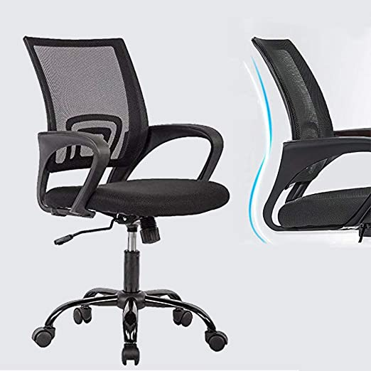 Amazon Com Office Chair Ergonomic Computer Chair Home Swivel Chair Leisure Mesh Student Chair Conference Staff Chair Staff Chair Lift Chair Latex Arch Black Frame Black Backrest Can Rotate Lift Kitchen