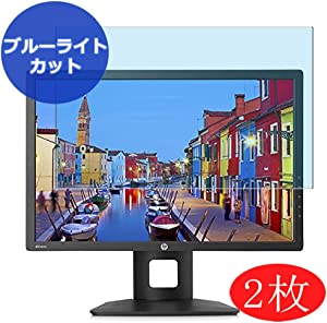 """【2 Pack】 Synvy Anti Blue Light Screen Protector for HP Z24x G2 1JR59A8#ABA 24"""" Display Monitor Anti Glare Screen Film Protective Protectors [Not Tempered Glass]"""