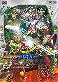Sci-Fi Live Action - Kamen Rider Gaim Vol.11 [Japan DVD] DSTD-8901