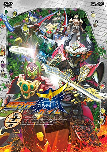 Sci-Fi Live Action - Kamen Rider Gaim Vol.11 [Japan DVD] DSTD-8901