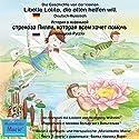 Die Geschichte von der kleinen Libelle Lolita, die allen helfen will. Deutsch-Russisch Hörspiel von Wolfgang Wilhelm Gesprochen von: Heinzl Spagl, Viktoria Lukjanceva
