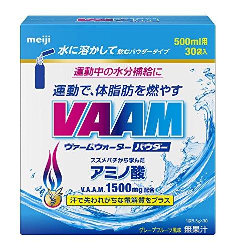 Vu~amu Water Powder Grapefruit Taste 5.5g  30 Bags