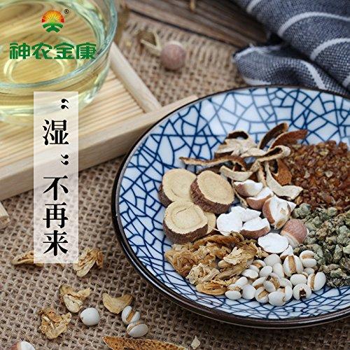 ShenNongJinKang 神农金康祛去红薏米芡实茶湿气薏仁湿气重红豆溪皇溪黄怀山薏湿茶