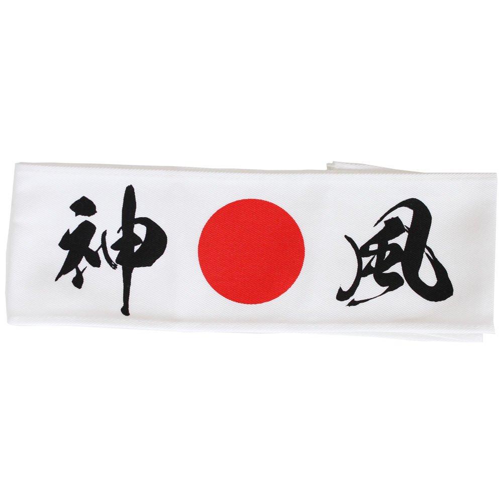 Japanese Hachimaki Headband KAMIKAZE(Divine Wind) Kanji and Hinomaru Sun Print 303-211