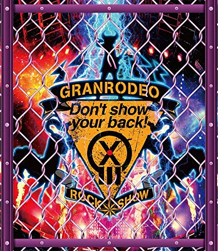 GRANRODEO LIVE 2018 G13 ROCK☆SHOW &Don't show your back!& Blu-ray