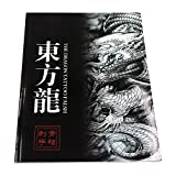 Tattoo Sketch Book - Yuelong A4 Oriental Chinese Dragon Tattoo Flash Manuscripts Sketch Book for Tattoo Supplies
