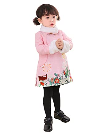 Yue Lian Yue Lian Mädchen Kinderkleidung Chinesische Qipao