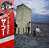 Who's Next(Japan import LP with obi strip) vinyl