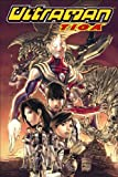 Ultraman Tiga Volume 1: Return of the Warrior