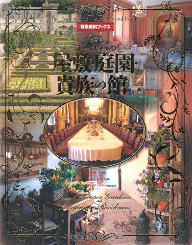 Download Yoroppa no yashiki teien kizoku no yakata. pdf epub