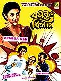 Basanta Bilap - Comedy DVD, Funny Videos