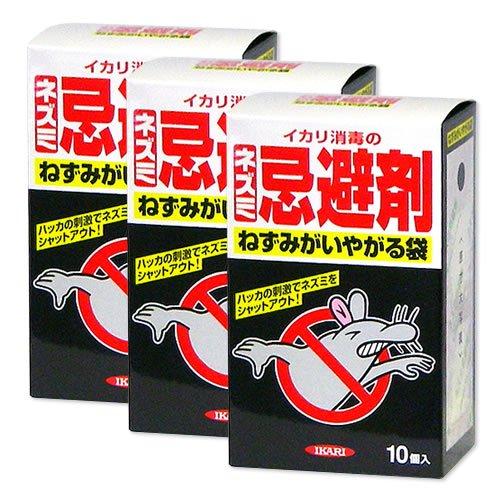 お得用 ねずみがいやがる袋 1ケース(10袋入×24個) B009HPBZYO